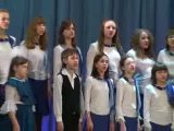 5 марта 2010 - Старший хор - Зачем человеку крылья