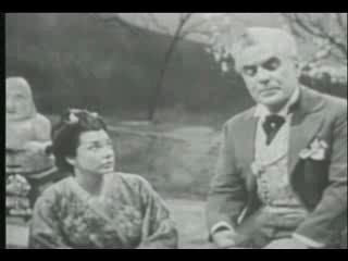 Мадам баттерфляй фильм-опера 1976г  смотреть